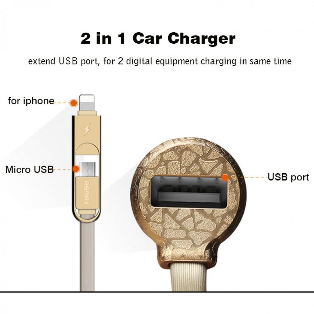 Автомобильное зарядное устройство USB-lightning + Micro USB 2в1 Remax  Finchy RCC103