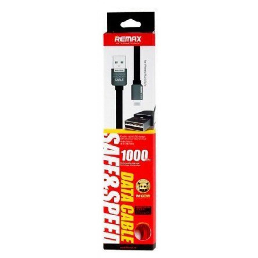 Кабель USB - Lightning Remax KingKong Safe-Charge (с запахом) 1М, красный