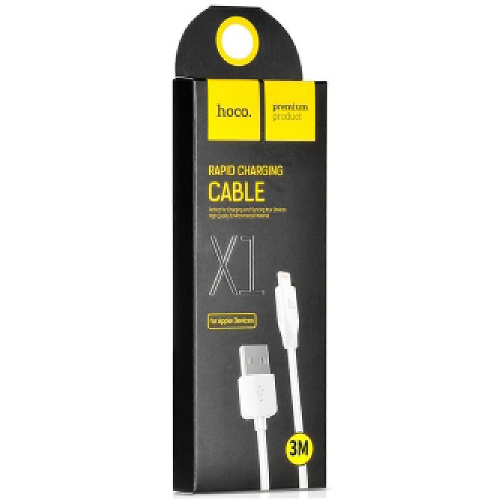 Кабель USB - Lightning hoco. X1 3M, белый