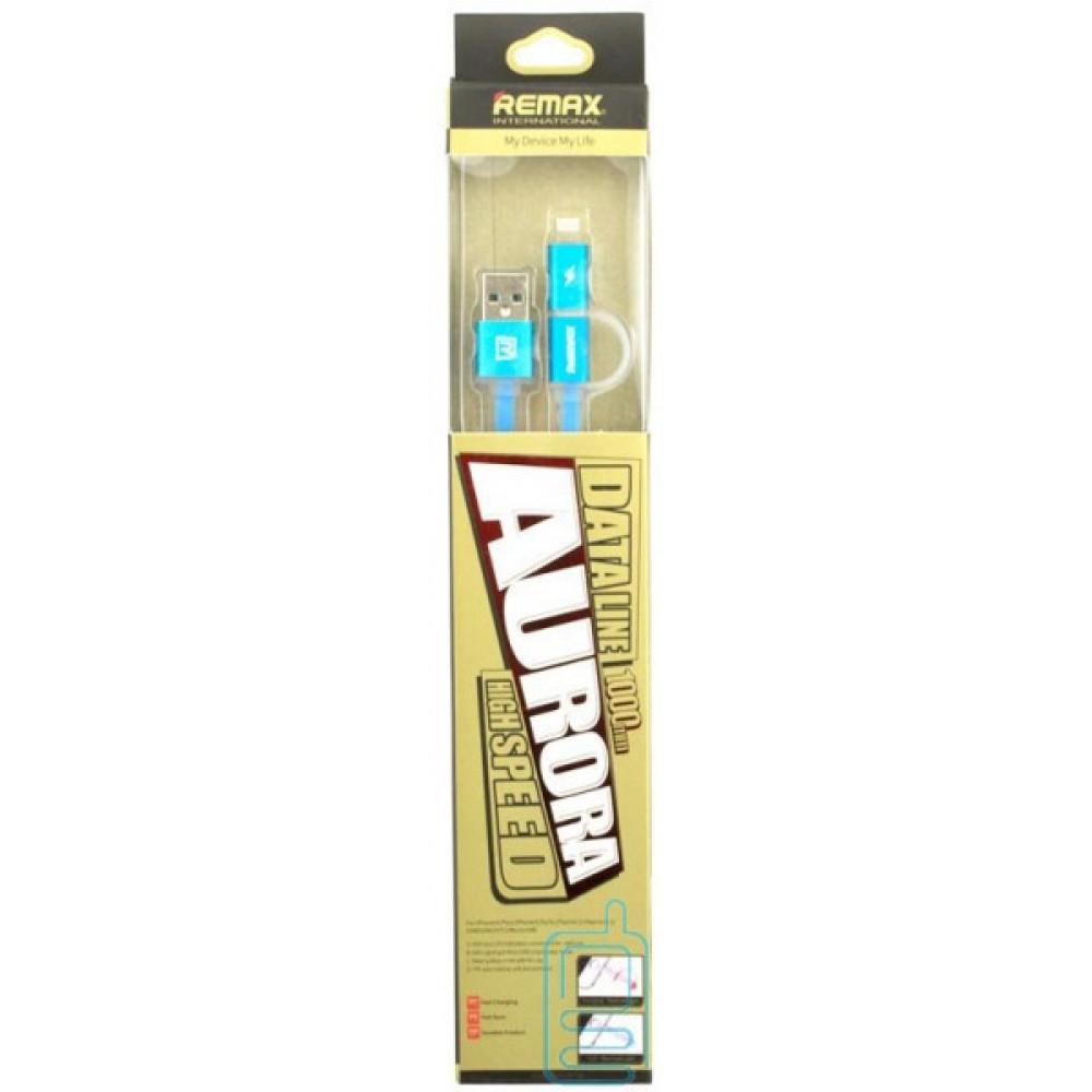 Кабель USB - Lightning + Micro USB 2в1 Remax Aurora RC-020t, голубой