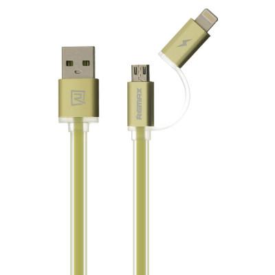 Кабель USB - Lightning + Micro USB 2в1 Remax Aurora RC-020t, золотой