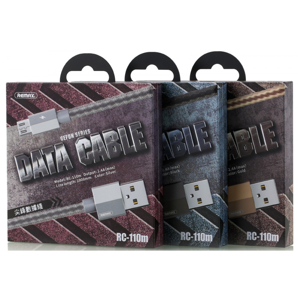Кабель USB - Micro USB Remax Gefon Series RC-110m, серый