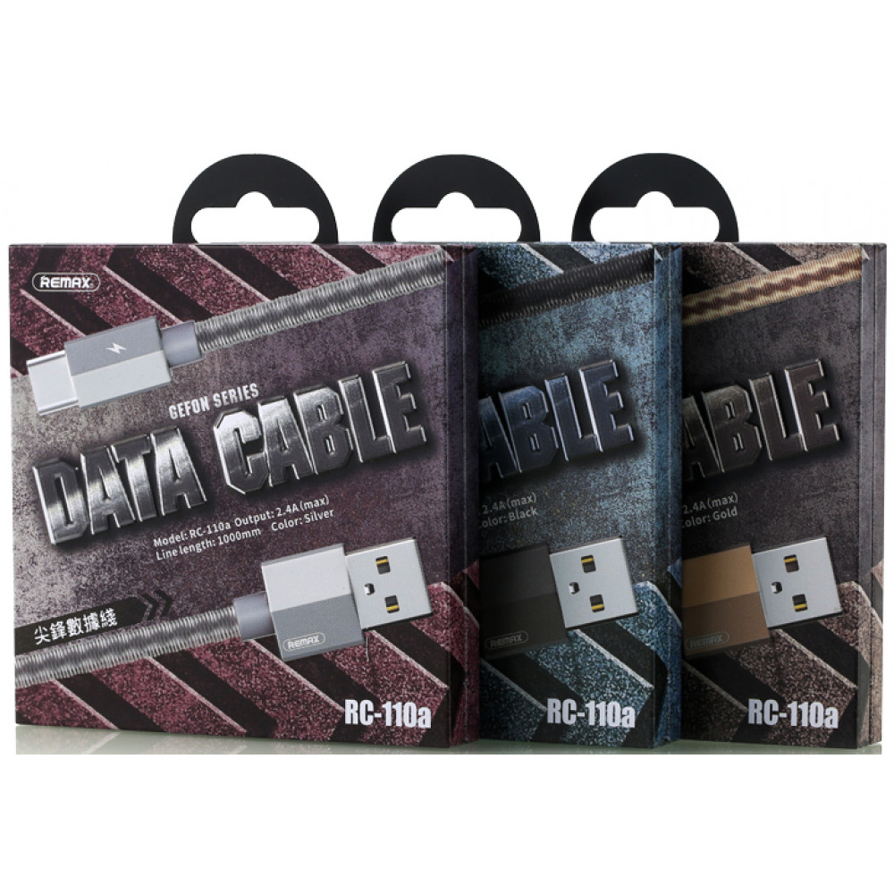 Кабель USB - TYPE-C Remax Gefon Series RC-110a, серый
