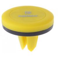 Автомобильный магнитный держатель Remax RM-C10 желтый