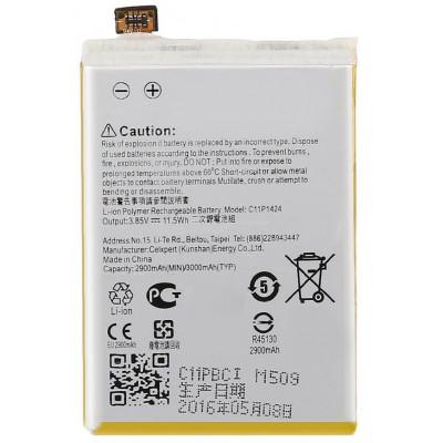 Аккумулятор для Asus Zenfone 2 ZE551ML