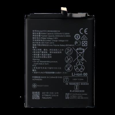 Аккумулятор для Huawei Honor 10i / 10 Lite