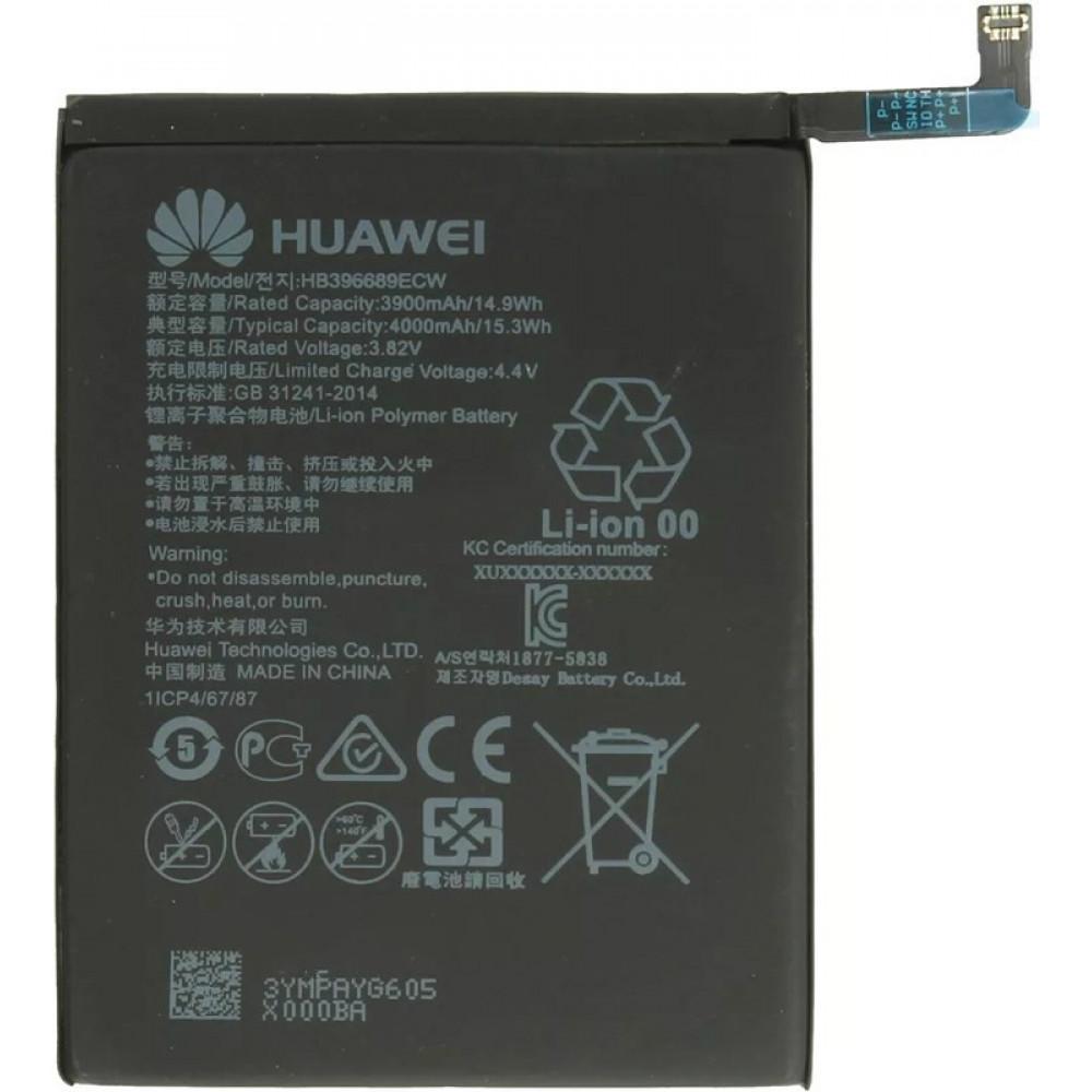 Аккумулятор для Huawei Mate 9/ Mate 9 Pro/ Enjoy 7Plus