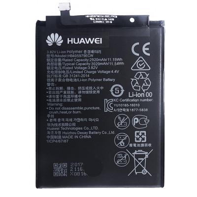 Аккумулятор для Huawei Nova / 6s