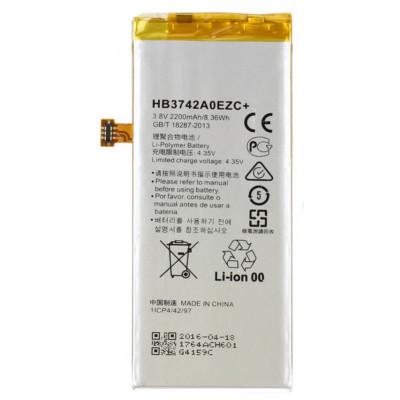 Аккумулятор для Huawei P8 Lite