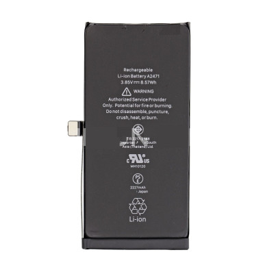 Аккумулятор для iPhone 12 mini