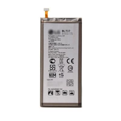 Аккумулятор для LG V40