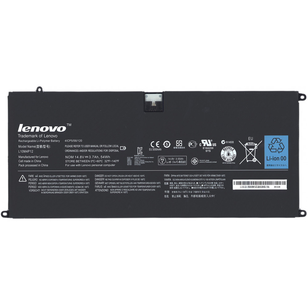 Аккумулятор для Lenovo IdeaPad U300/ U300s/ Yoga 13 (L10M4P12)