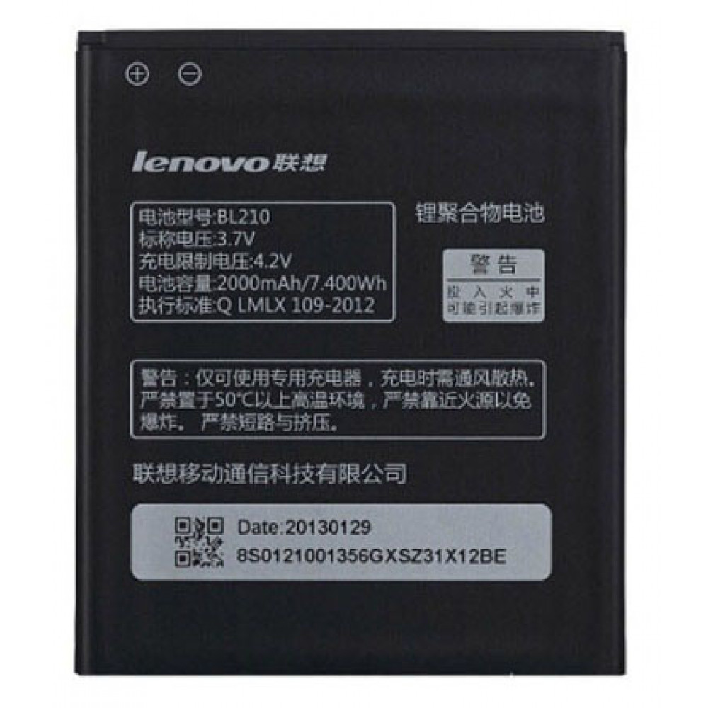 Аккумулятор для Lenovo S820
