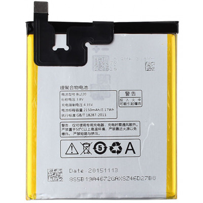 Аккумулятор для Lenovo S850
