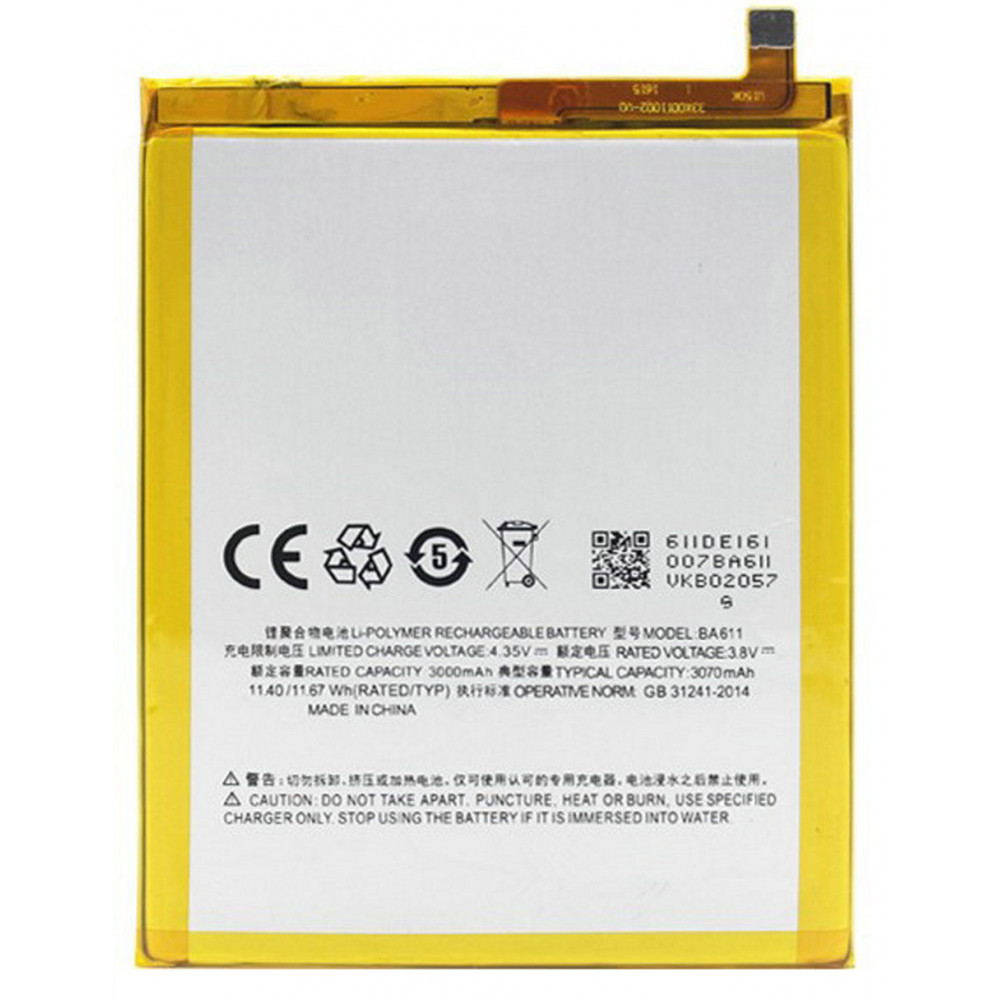 Аккумулятор для Meizu M5 (BA611)
