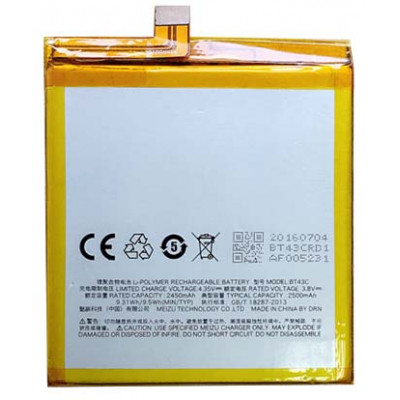 Аккумулятор для Meizu M2 mini