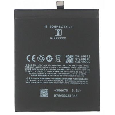 Аккумулятор для Meizu MX6