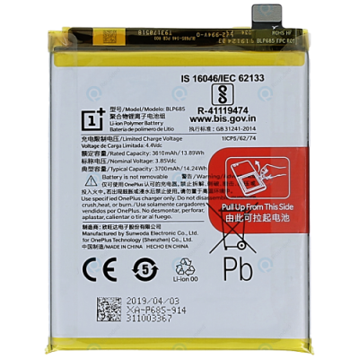 Аккумулятор для OnePlus 7