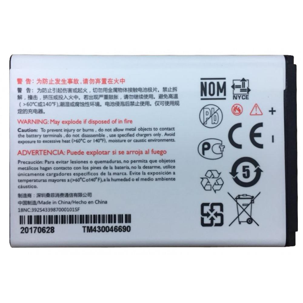 Аккумулятор для Philips Xenium E116 / E168 (AB1600FWMT)