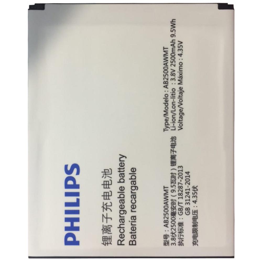 Аккумулятор для Philips Xenium S318 (AB2500AWMT)