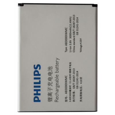 Аккумулятор для Philips Xenium S326