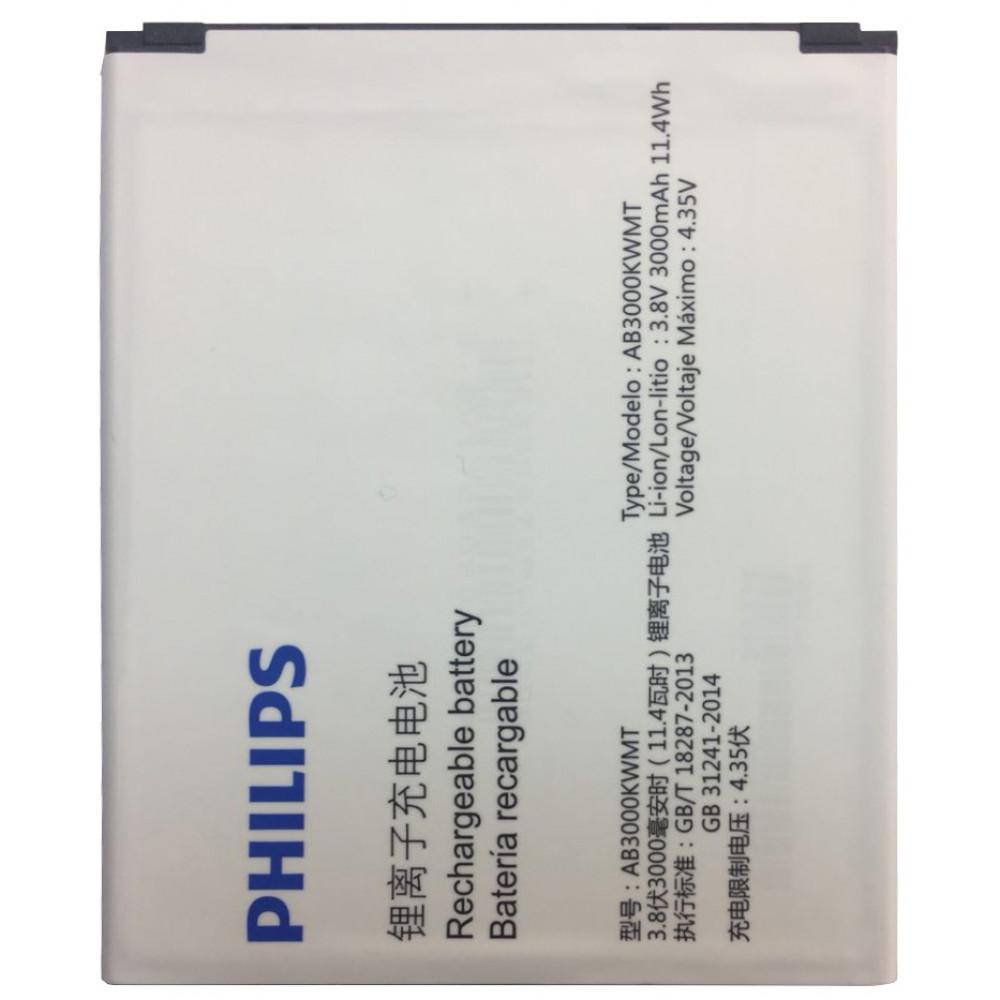 Аккумулятор для Philips Xenium S327 (AB3000KWMT)