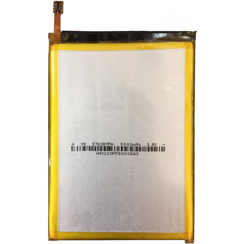 Аккумулятор для Philips Xenium V377/ V526/ V787