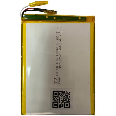 Аккумулятор для Prestigio MultiPad Wize 3G 7.0 (PMT3317)