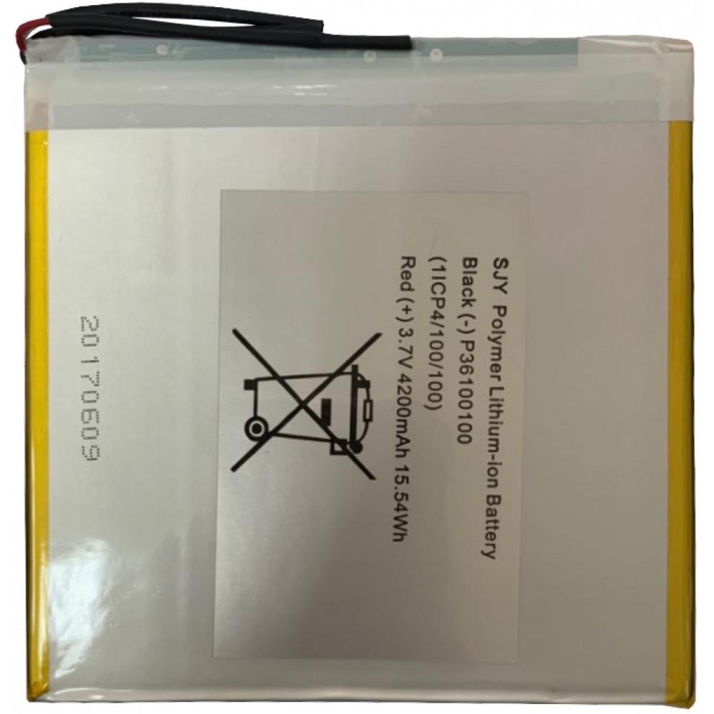 Аккумулятор для Prestigio MultiPad Wize 4G 8.0 (PMT3418)