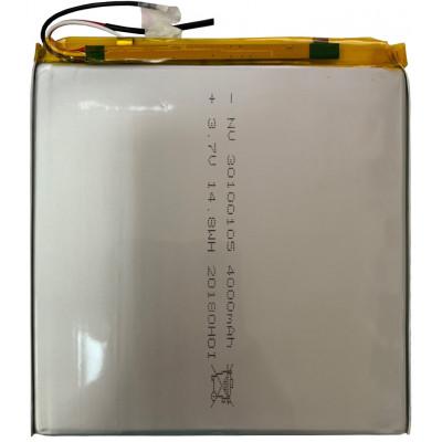 Аккумулятор для Prestigio MultiPad Grace 4G 8.0 (PMT5588)
