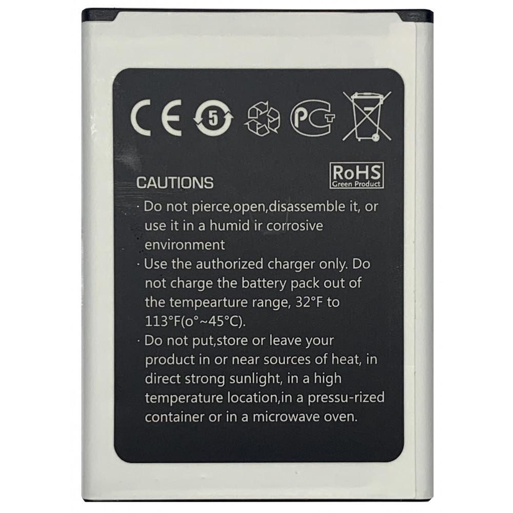 Аккумулятор для Prestigio Wize Q3 (PSP3471 DUO) 2000мАч