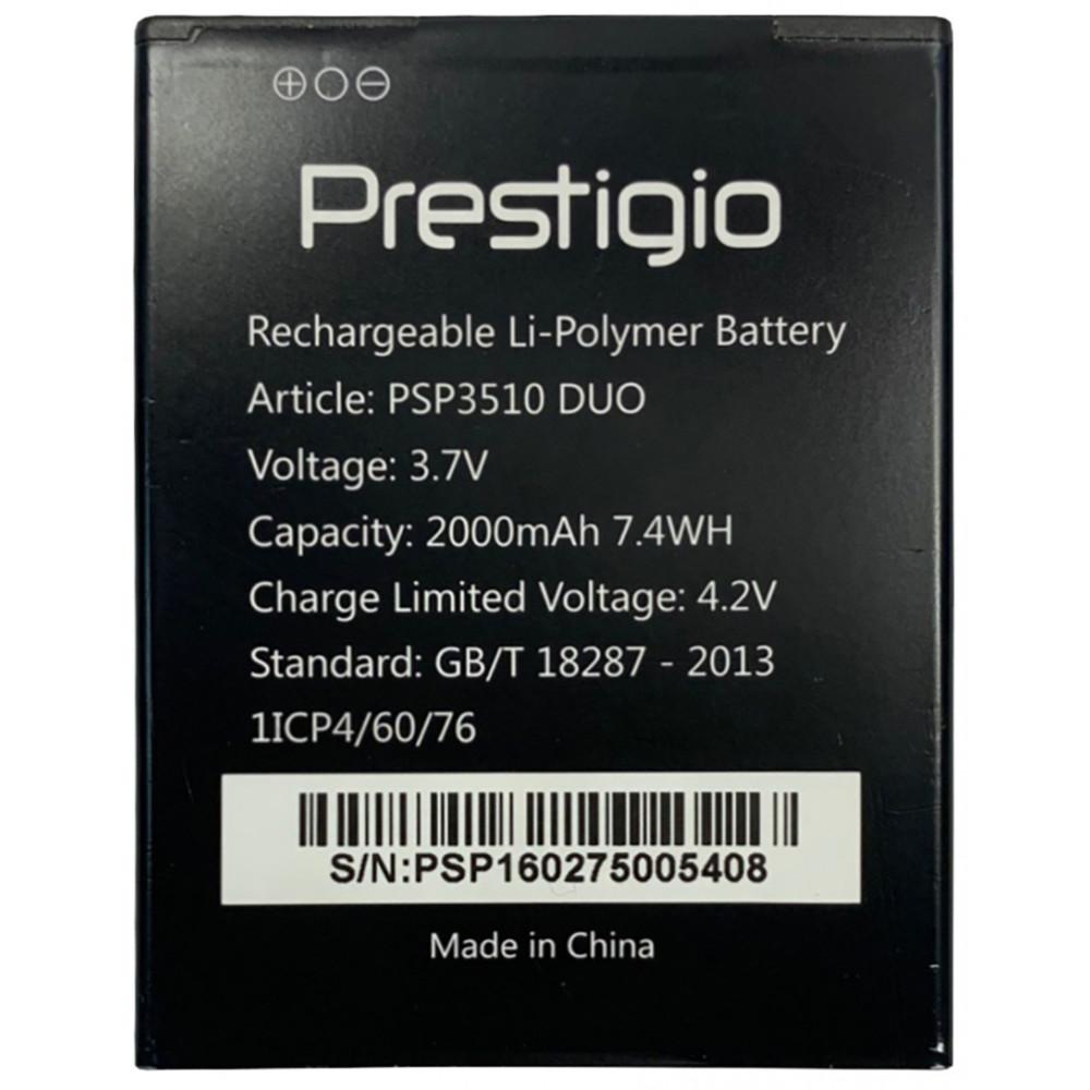 Аккумулятор для Prestigio Wize G3 (PSP3510 DUO) 2000мАч