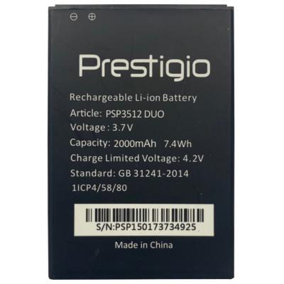 Аккумулятор для Prestigio Muze B3 (PSP3512 DUO) 2000мАч