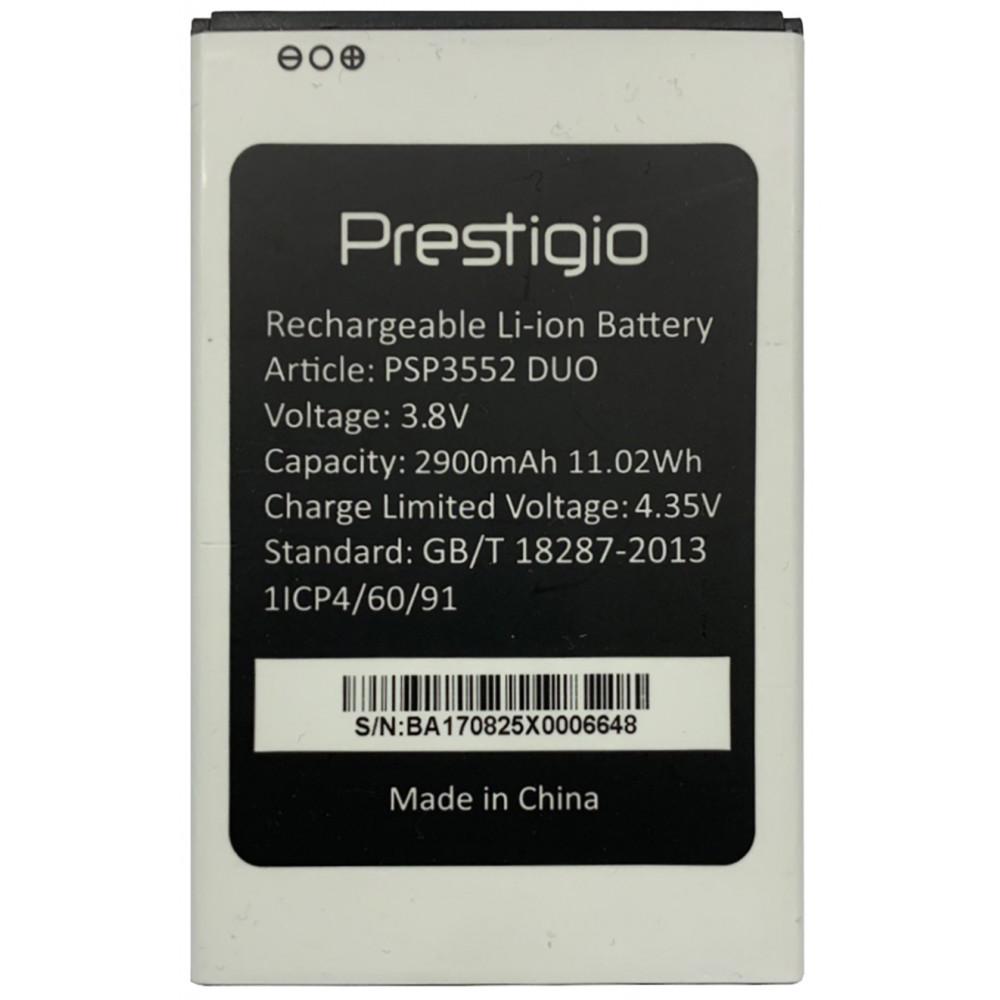 Аккумулятор для Prestigio Muze H3 (PSP3552 DUO) 290мАч