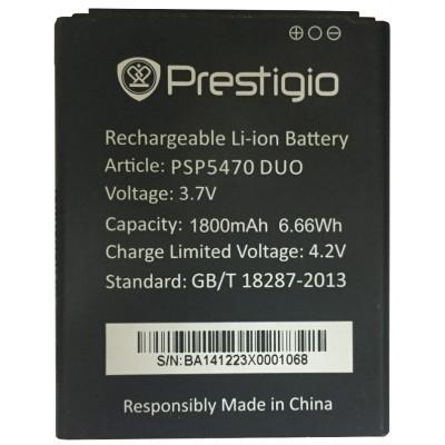 Аккумулятор для Prestigio Grace X5 (PSP5470 DUO) 1800мАч