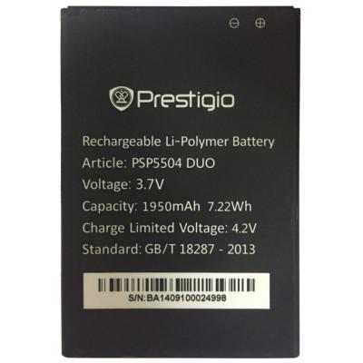Аккумулятор для Prestigio (PSP5504 DUO) 1950мАч