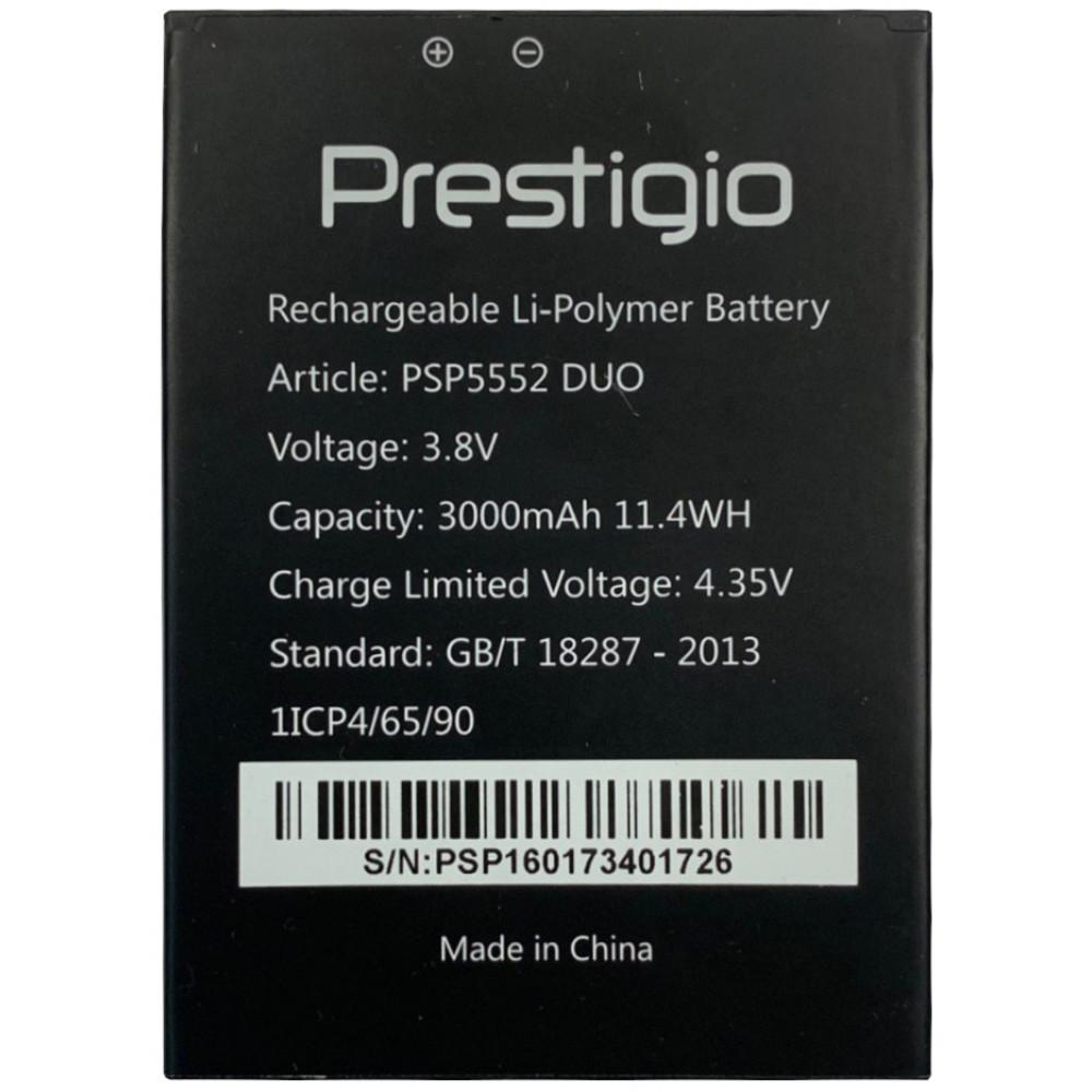 Аккумулятор для Prestigio Grace R5 LTE (PSP5552 DUO) 3000мАч