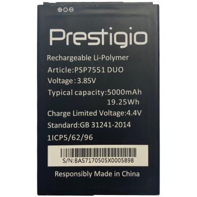 Аккумулятор для Prestigio Grace S7 Duo LTE (PSP7551 DUO) 5000мАч