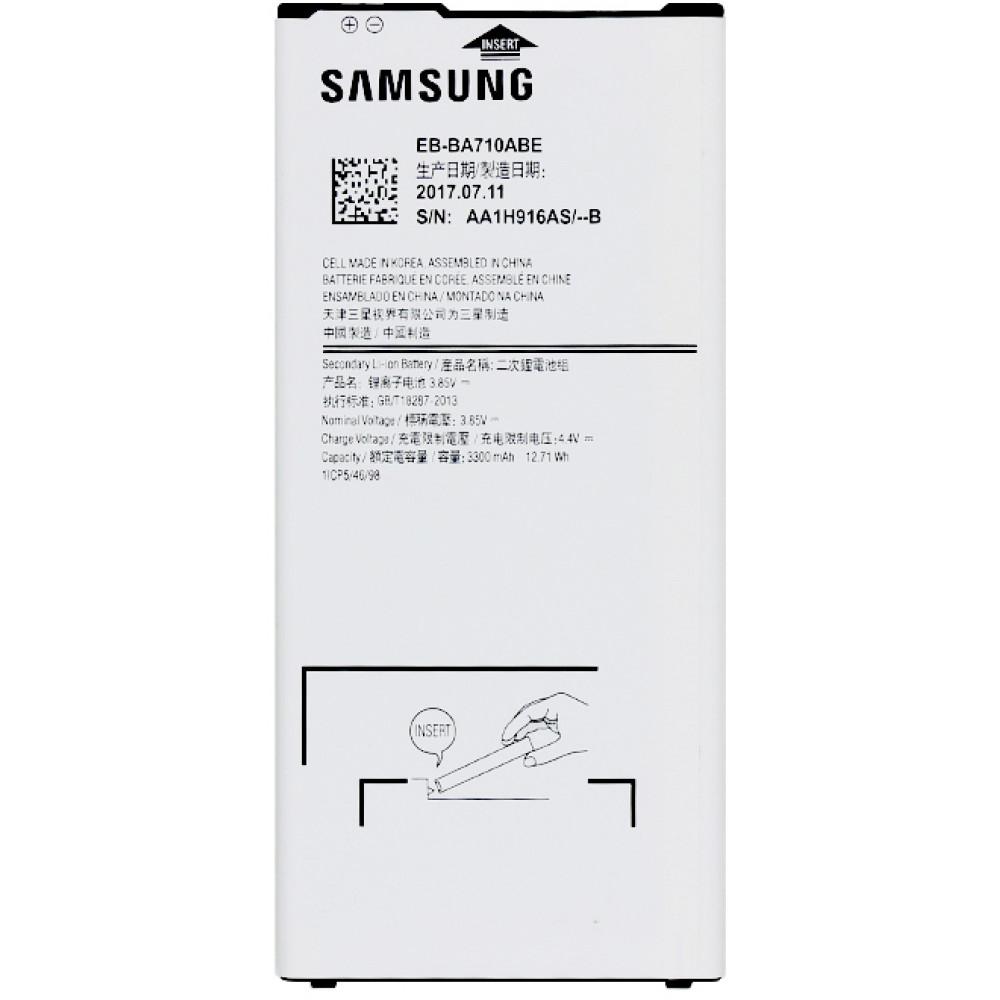 Аккумулятор для Samsung Galaxy A7 (A710 2016)