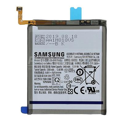 Аккумулятор для Samsung Galaxy Note 10