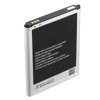 Аккумулятор для Samsung Galaxy Note 2 (GT-N7100)