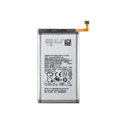 Аккумулятор для Samsung Galaxy S10E