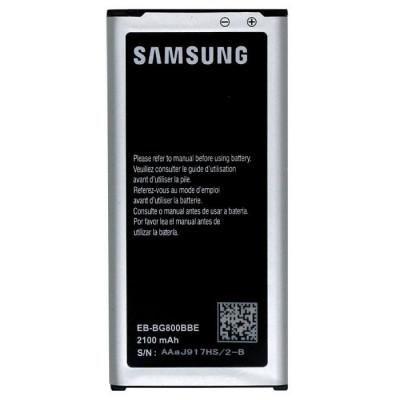 Аккумулятор для Samsung Galaxy S5 mini