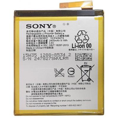 Аккумулятор для Sony Xperia M4 Aqua