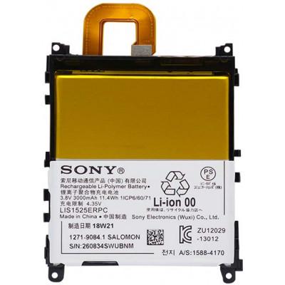 Аккумулятор для Sony Xperia Z1 (LIS1525ERPC)