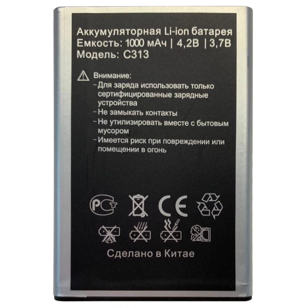 Аккумулятор для Vertex C313 (1000мАч)
