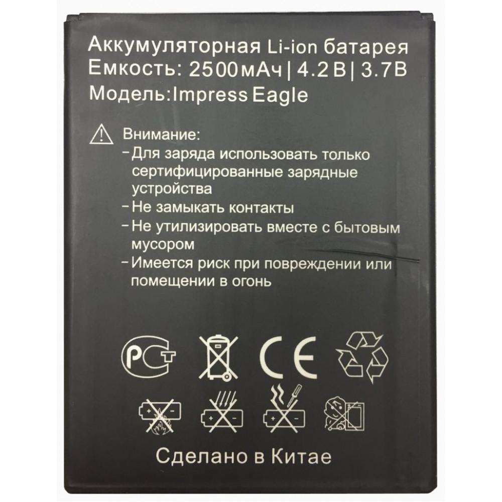 Аккумулятор для Vertex Impress Eagle (2500мАч)