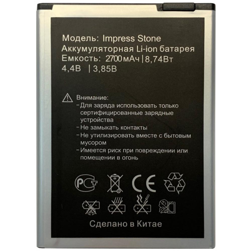 Аккумулятор для Vertex Impress Stone (2700мАч)