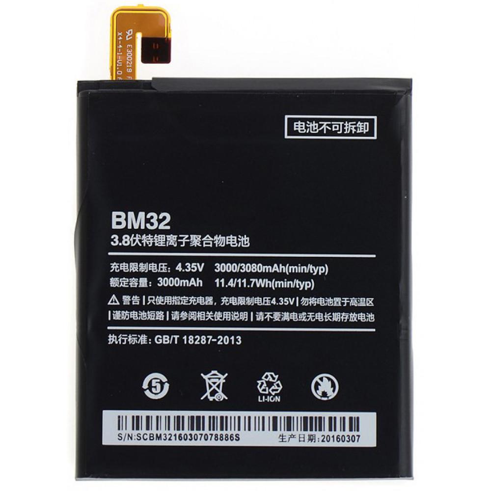 Аккумулятор для Xiaomi Mi4 (BM32)