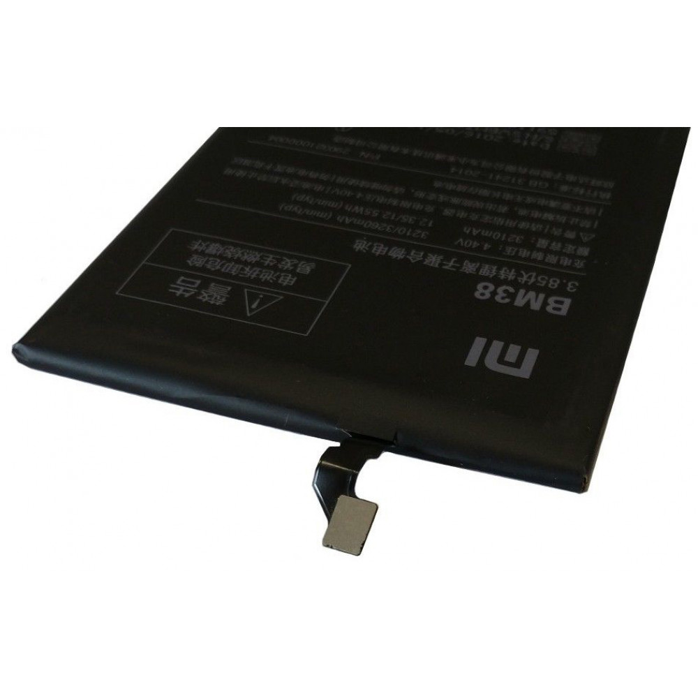 Аккумулятор для Xiaomi Mi4s (BM38)